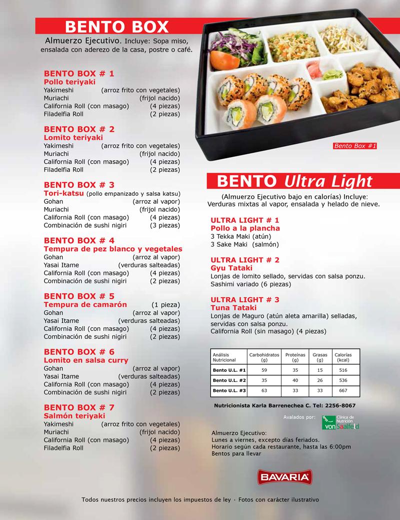 Ana Y Jose Restaurant Menu