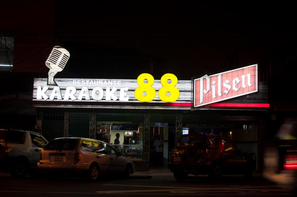 karaoke 88